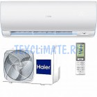 Кондиционер Haier Elegant DC-Inverter AS07NM5HRA|1U07BR4ERA с установкой